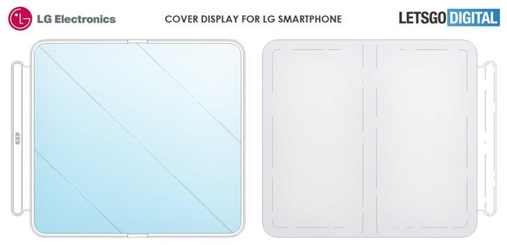 折叠屏手机不稀罕,LG申请折叠屏保护壳专利