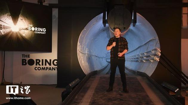 """马斯克旗下""""无聊""""公司与纽约接触,隧道或将铺到肯尼迪机场"""