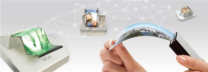 京东方成苹果第三大柔性OLED供应商 或为苹果折叠屏手机供屏