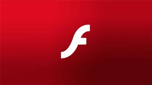 微软Edge浏览器有个白名单,加载Flash Player内容不