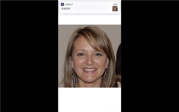 利用AI算法,有人做了一个无限生成人脸的网站