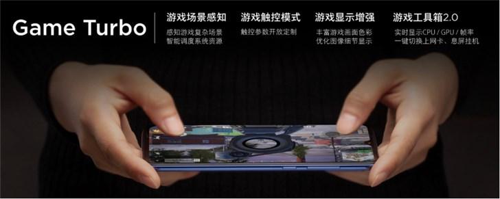官方详解小米9 Game Turbo技术