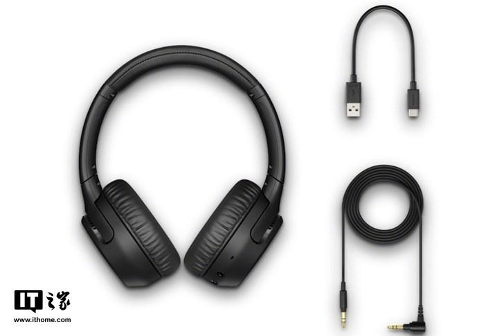 索尼WH-XB700无线耳机国行上架:988元,支持语音助手