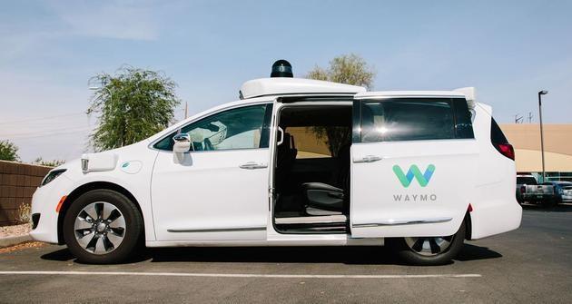 谷歌Waymo对外销售LiDAR传感器,降低自动驾驶汽车成本