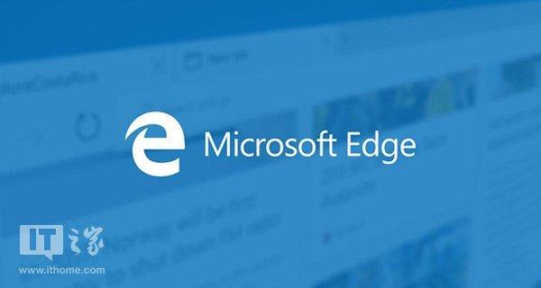 流畅提升,微软把Edge浏览器的功能带到了谷歌Chrome上}