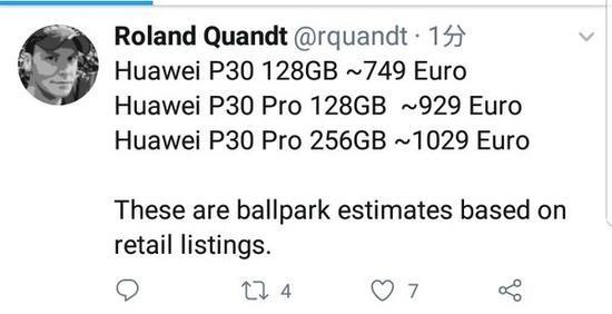 华为P30/P30 Pro欧洲价格曝光 :128GB版本售价约5700元
