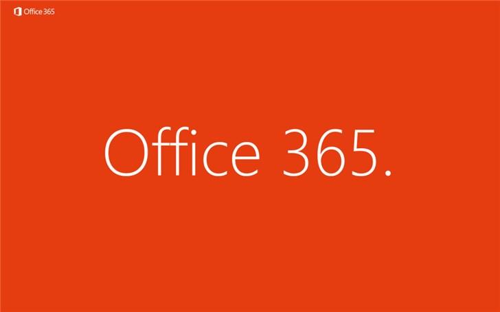 囧科技:用Office的老鐵,扎心了