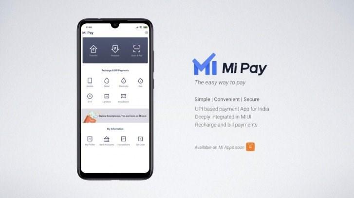 小米宣布在印度推出Mi Pay:可缴水电气手机费}