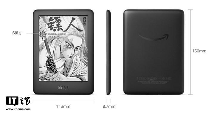 囧科技:天貓官方定位Kindle,蓋它面更香