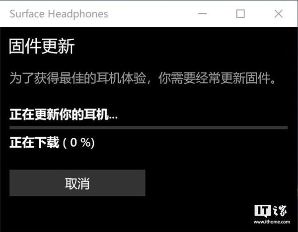 微软耳机推送首个固件更新 触摸可调摘下暂停