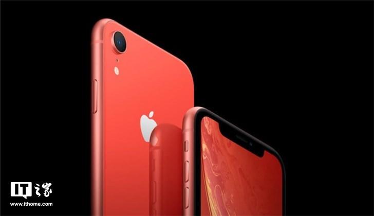 Japan Display仍欠苹果约15亿美元