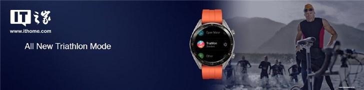 华为更新Watch GT智能手表:新增多款表带、表盘设计
