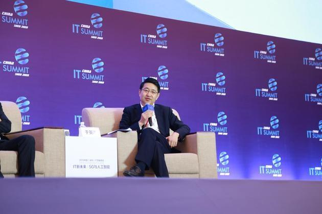 紫光集团于英涛:中国基础科学相对落后,我们