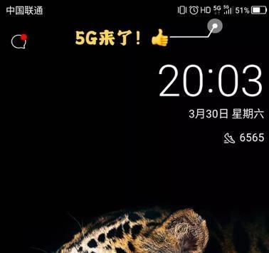 中国联通5G终端外场实测:最大下载速率达750Mbps 是4G速率6倍多