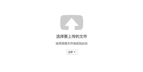 推荐算法时代,想看不感兴趣的视频有多难?}