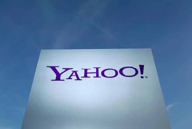 Yahoo reached a settlement in the data leak case, amounting to $117.5 million