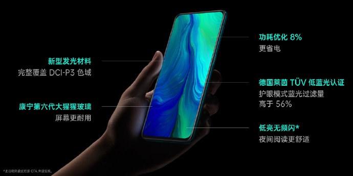 OPPO的上海发布OPPO Reno系列手机:侧旋升降结构、10倍混合光学变焦(6)