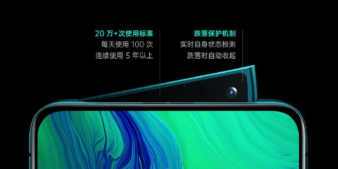 OPPO的上海发布OPPO Reno系列手机:侧旋升降结构、10倍混合光学变焦(8)