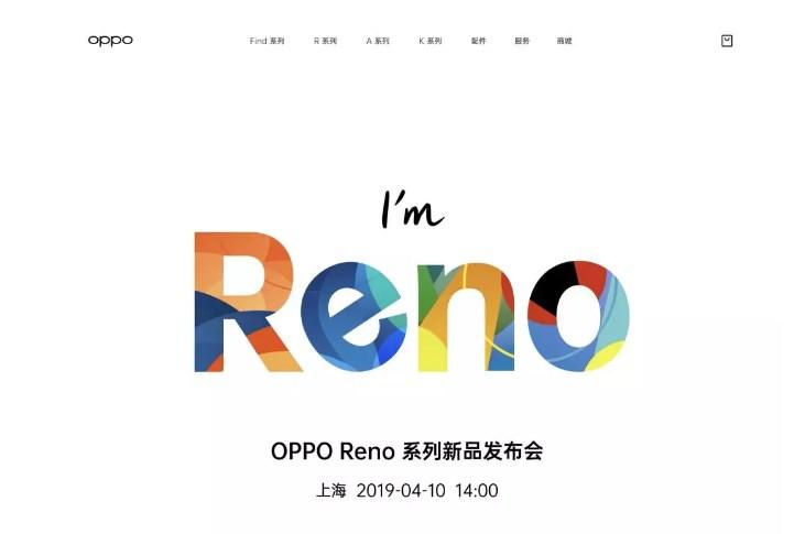 OPPO Sans全新品牌定制字体正式发布