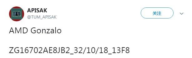 显卡频率高达1.8GHz?PS5/Xbox猩红APU代码疑似泄露
