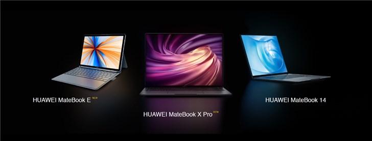 华为MateBook E/14/X Pro系列笔记本三款齐发 售3999元起