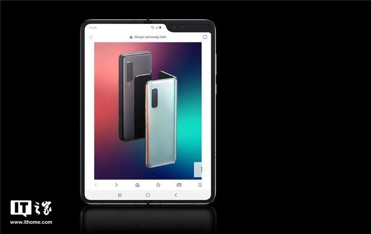 三星Galaxy Fold可折叠手机上线中国官网