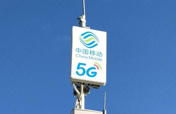 中国移动5G试验型终端候选人公布:华为和中兴两家公司