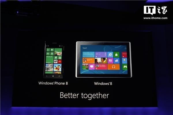 轻描淡写,微软提前4年停止Windows 8系统应用更新支持