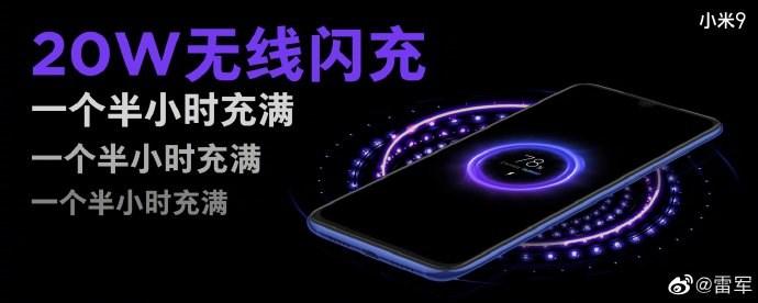 小米王腾:20W无线充电更多配件正在研发中