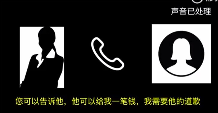 女生索要钱财录音曝光,刘强东方面称内容属实