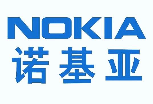 五年前今天,诺基亚宣布完成向微软出售手机业