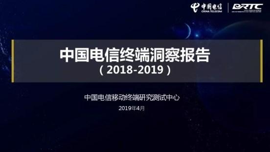 中国电信发布手机通信性能评测报告:华为Mate