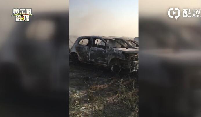杭州一停车场内多辆电动汽车起火烧毁