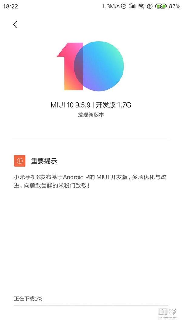 勇敢尝鲜!小米6推送基于安卓9 Pie的新MIUI开发版