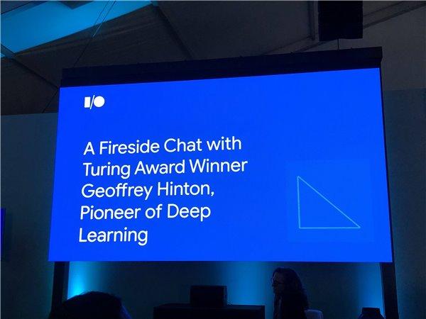 Google I/O 上的图灵奖得主:机器智能真会梦到电子羊