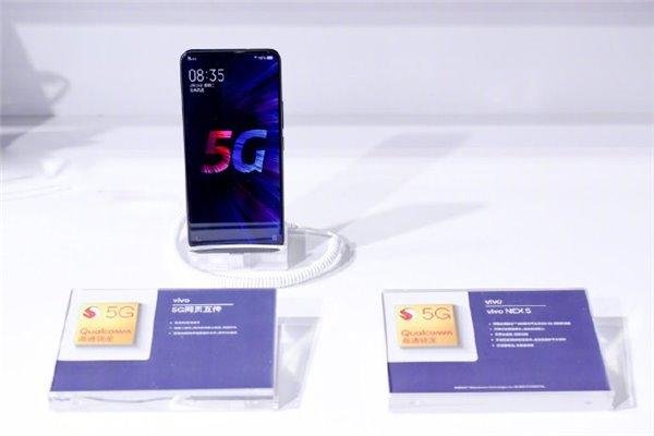 国产5G手机万元起步