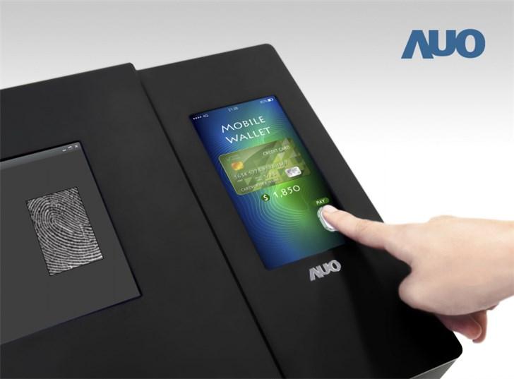 友达推出全球首款全屏幕光学指纹识别LCD屏幕
