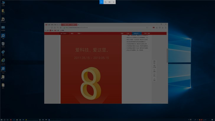 Windows10或将支持其他语音助手替换微软小娜