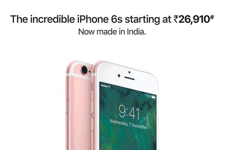苹果在印度推销iPhone 6S,