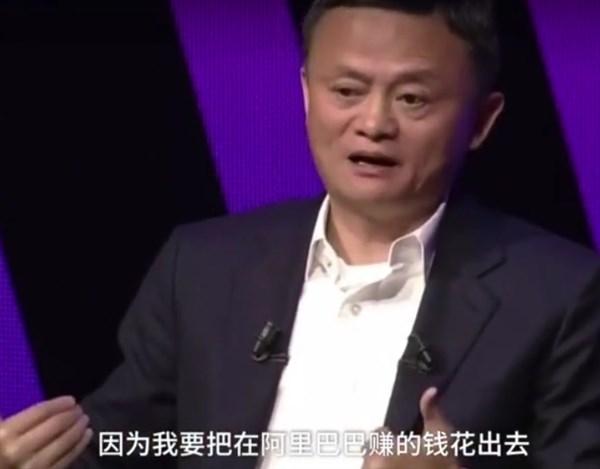 马云9月退休:再花15年做教育,把在阿里赚的钱花出去