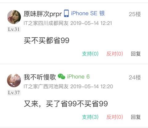 【最后24小时】买不买都省99:腾讯视频VIP年卡99元、超级VIP年卡198元