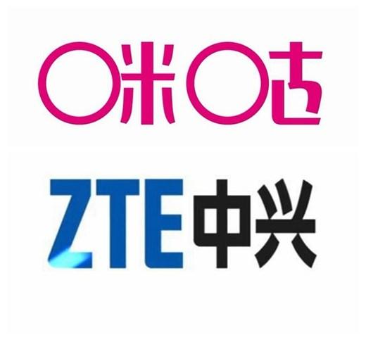 中兴通讯与中国移动咪咕公司正式签署战略合作协议