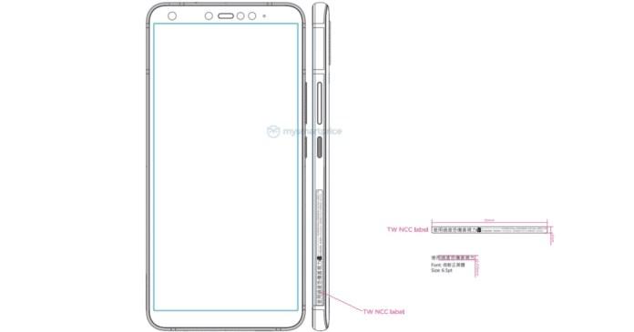 HTC新机获得台湾NCC认证 18:9显示屏+6GB内存