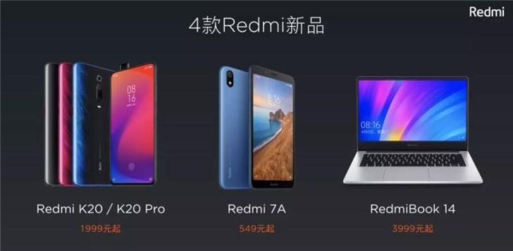 雷军:Redmi品牌的五大使命