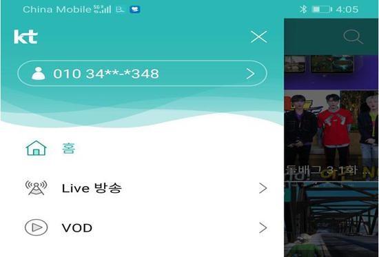 中国移动与韩国电信公司完成全球首个5G国际漫游演示