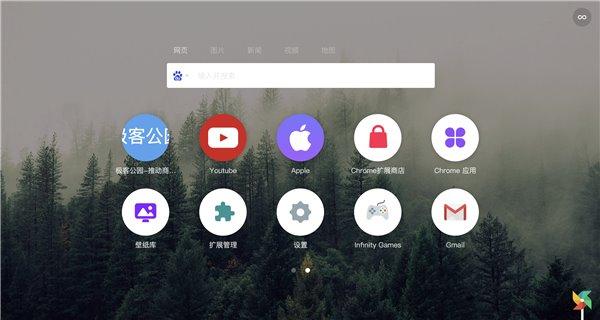 收好这10个Chrome扩展,让你的浏览器变得更加强大