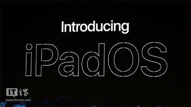 WWDC19:苹果iPadOS登场,终于能接U盘了