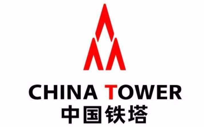 铁塔公司:北京的大型5G基站已经建好了4400多座
