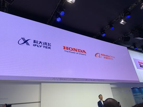 Honda宣布与阿里和讯飞合作,开发第三代智导互联系统