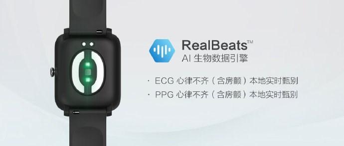 华米发布AMAZFIT米动健康手表:699元(4)